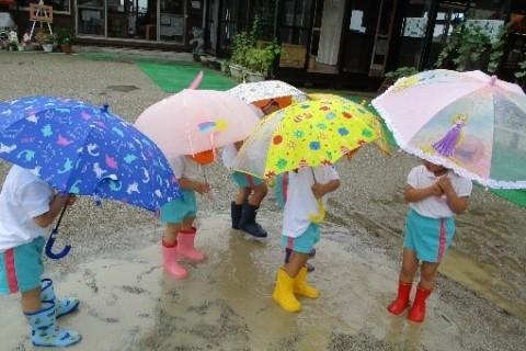 カラフルな傘模様